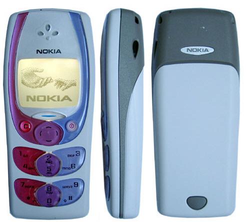 Nokia-2300 (1)