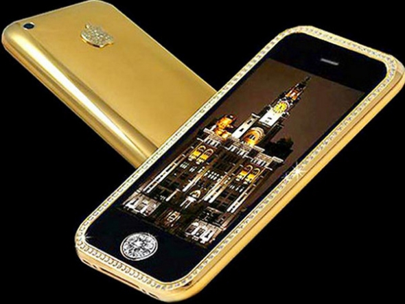 Điện thoại iphone đắt nhất thế giới