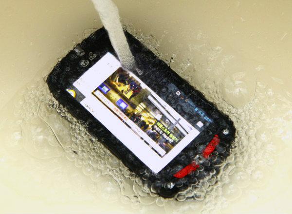 Điện thoại siêu bền Casio G'Zone