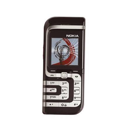 Nokia 260 chiếc lá nhỏ