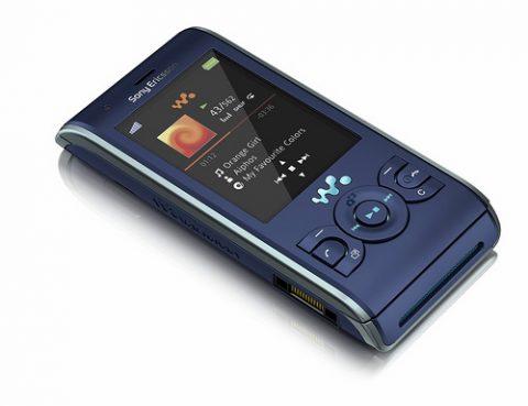 Sony-w595-1