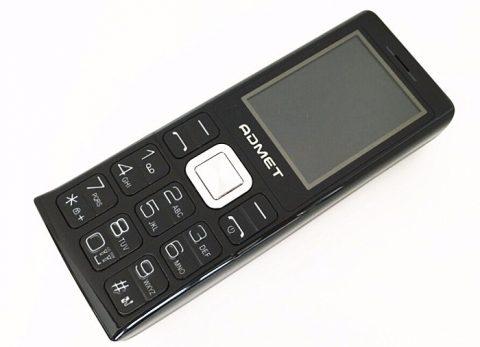 admet-k3000-3