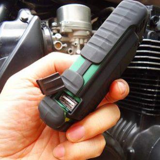 Điện thoại Land Rover Xp3300