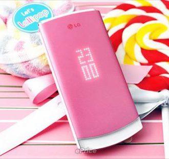 Lg lollipop GD580 111