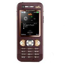 Sony Ericsson W890i nắp nhôm