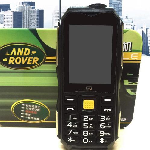 điện thoại land rover c18